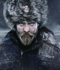 Fortitude-S3-Iconic.jpg